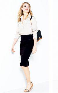 tenue moderne femme