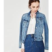 Veste en jean femme jean brut - promod