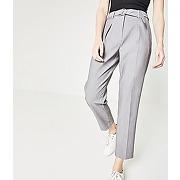 Pantalon carrot femme gris clair - promod