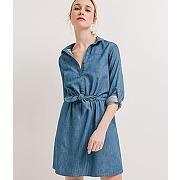 Robe en jean femme jean moyen - promod