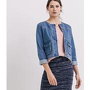 Veste boite en jean femme jean moyen - promod