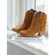 Mi-bottes femme en cuir velours marron moyen