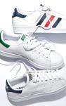 Adidas : Les baskets phares de la marque